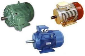 Электромоторы для дробилки