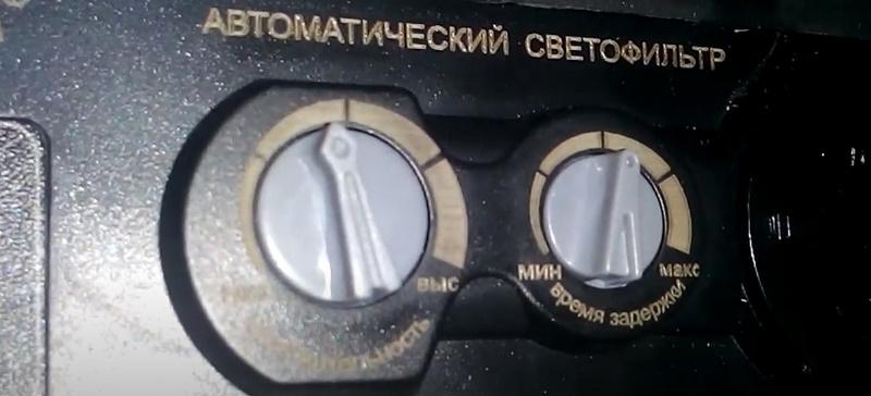 Настроечные регуляторы сварочной маски