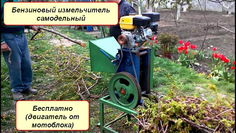 Самодельный агрегат