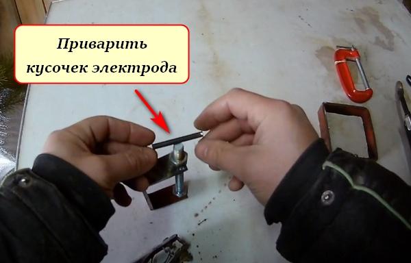 Изготовление ручки