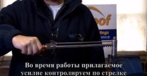 Как пользоваться стрелочным прибором 2