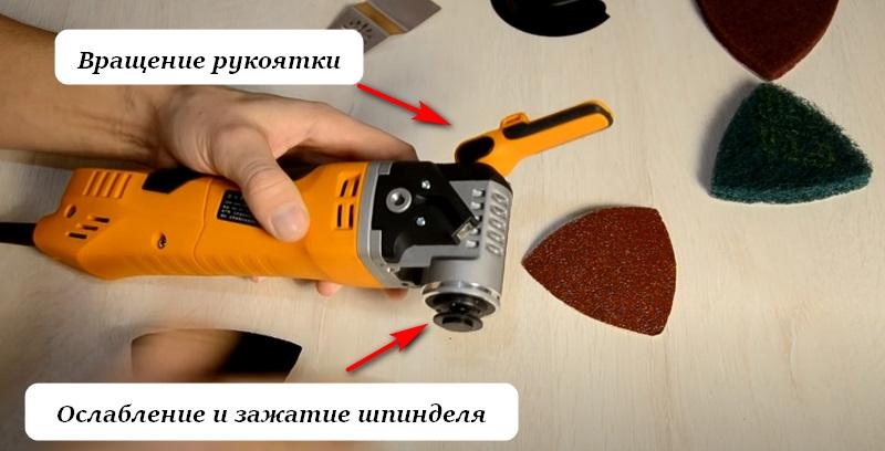 Шпиндель с автоматическим фиксатором насадок